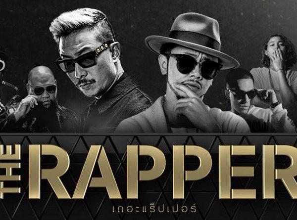 THE-RAPPER